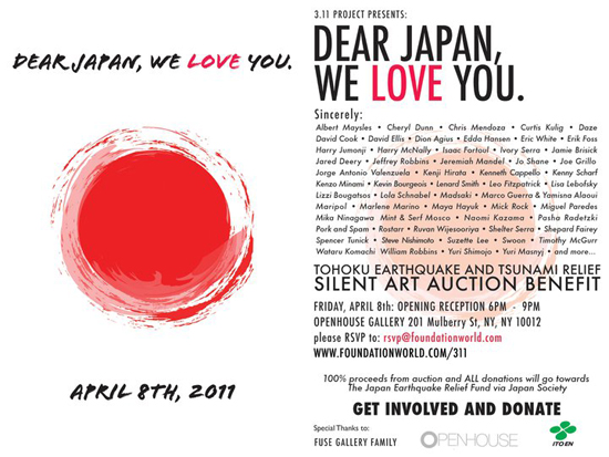 """Dear Japan, we love you"" benefit brought to you by 3.11 project"