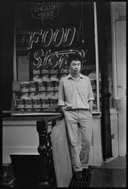 'Ai Weiwei: New York Photographs' Exhibition