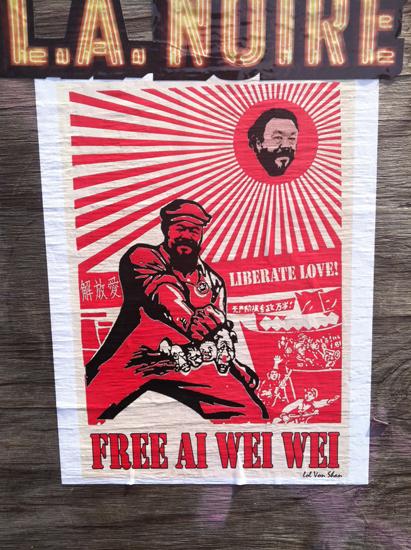 Free AI WEI WEI street art in Soho