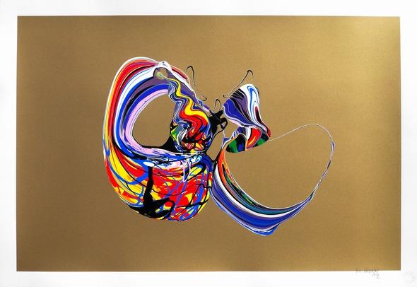 Golden Awareness (2012) by Katrin Fridriks