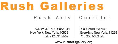 Rush Galleries temp. Logo