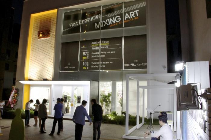 Exterior of Home &Tones in GangNam Seoul Korea