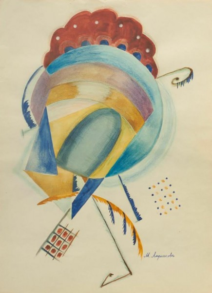 Mikhail Larionov (1881-1964), Abstract Composition, 1910, Pencil and watercolor on paper, 16.5 x 12 in / 41.9 x 30.4 cm