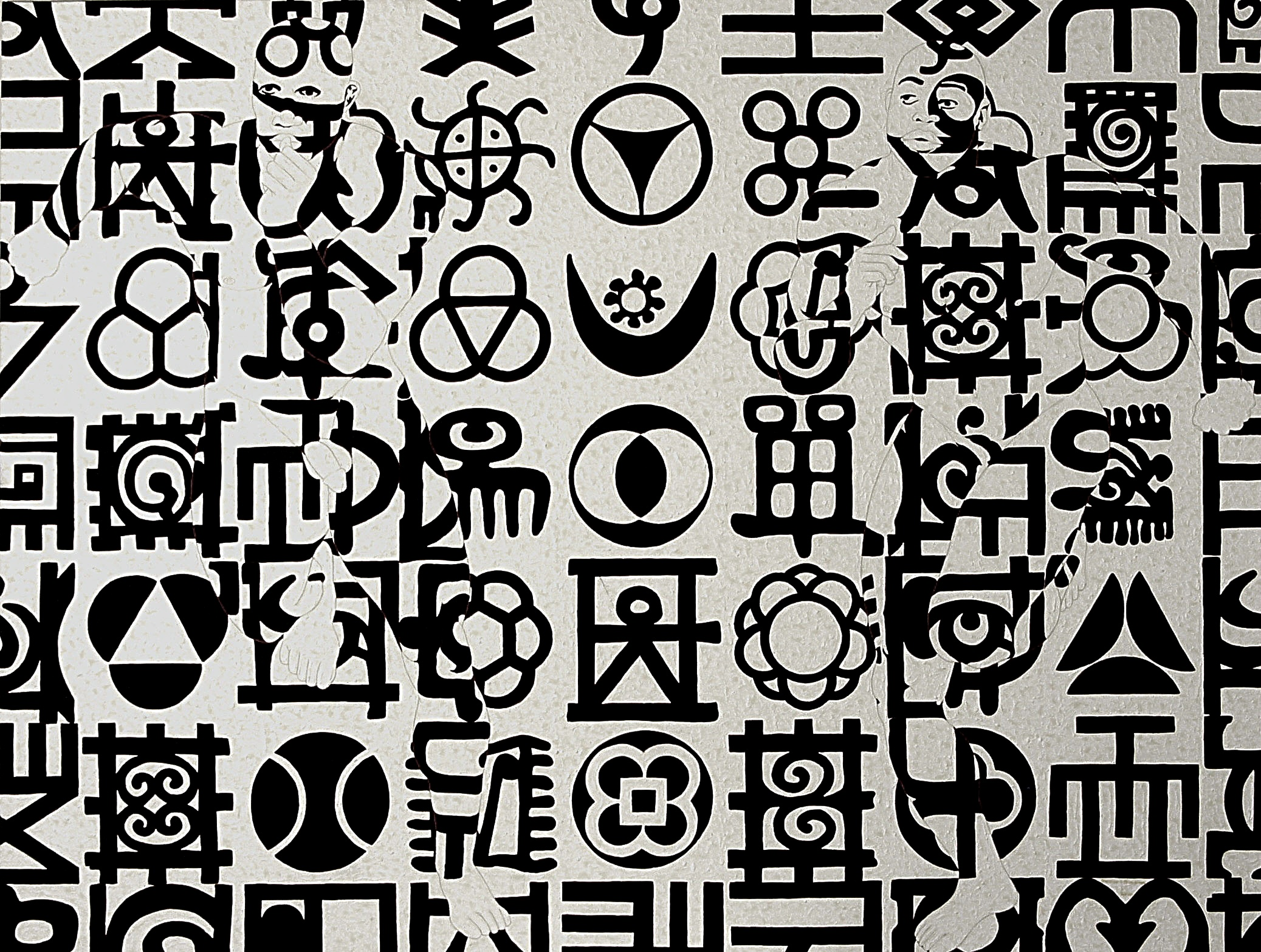 Analogy identifies anomaly: Microcon Begins by Owusu-Ankomah at Skoto Gallery