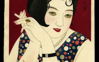Kiyoshi, Kobayakawa - Tipsy - 1930