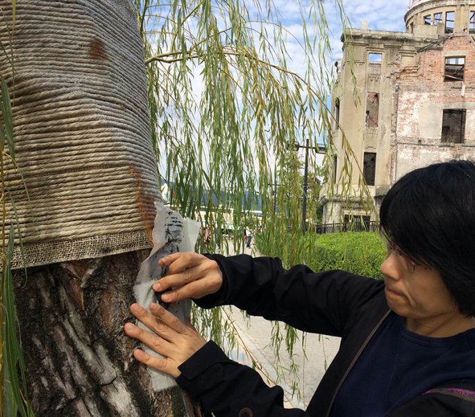 Tree-Bark rubbing in Hiroshima
