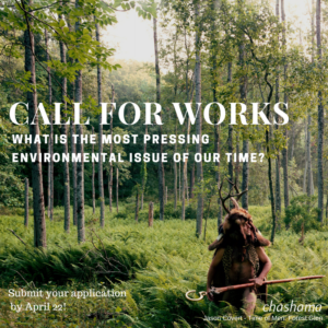 CALL_FOR_WORKS_Environmental_RFP_FINAL-e1492279301533.png